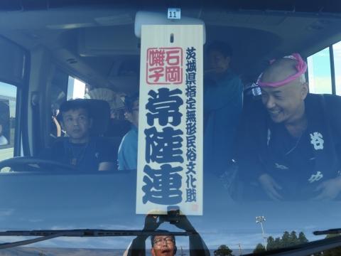 「石岡のおまつり」青年会長顔合わせバスパレード (26)