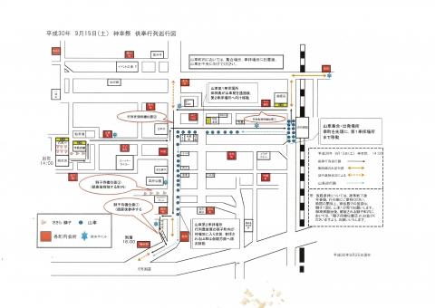 「石岡のおまつり巡行図」 (5)