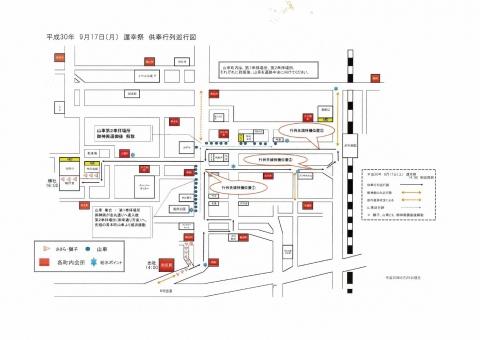 「石岡のおまつり巡行図」 (6)