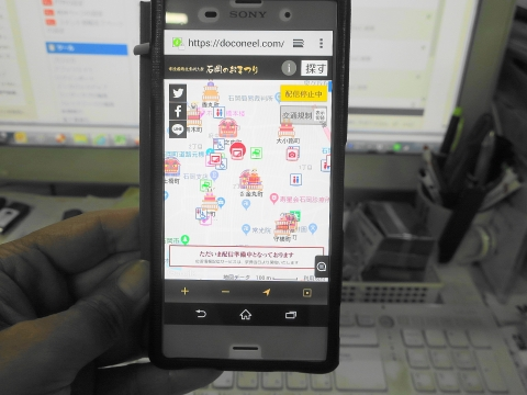 「石岡のお祭り山車・幌獅子GPS位置情報システム」 (0)1