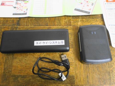 「石岡のお祭り山車・幌獅子GPS位置情報システム」 (2)