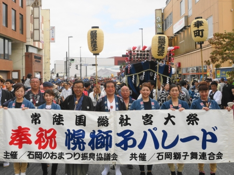 「幌獅子パレード」 (2)