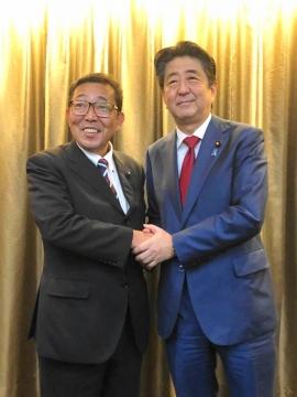 「安陪総理大臣茨城に来る!」 (1)