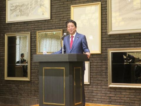 「安陪総理大臣茨城に来る!」 (3)