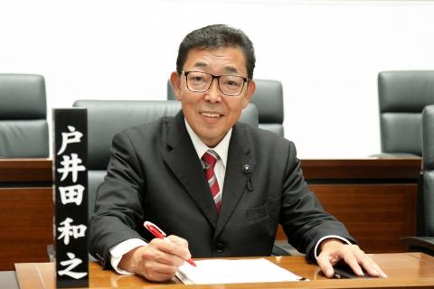 0平成30年「選挙用名刺」フォトショップ