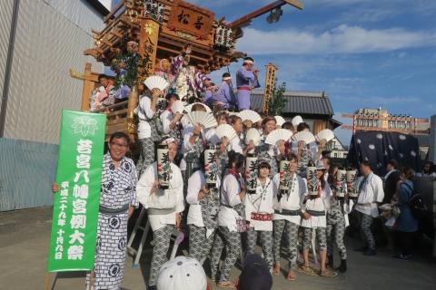 「平成30年度若宮八幡宮例大祭が始まるヨ!」 (24)