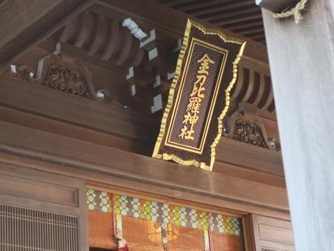 「若宮八幡宮例大祭」 (26)