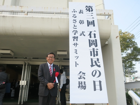 「平成30年度第3回石岡市民の日」 (1)