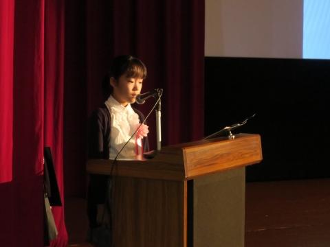 「平成30年度第3回石岡市民の日」 (8)