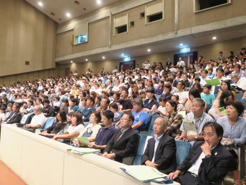 「平成30年度第3回石岡市民の日」 (9)