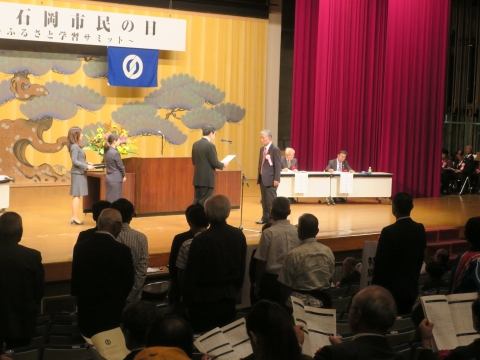 「平成30年度第3回石岡市民の日」 (11)