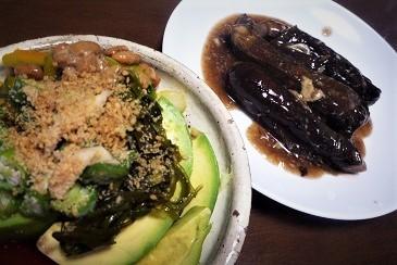 ナスの利休煮とアボガドサラダ