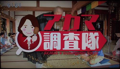 500静岡朝日テレビの県内ニュース1808244