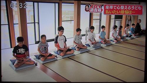 500静岡朝日テレビの県内ニュース1808245