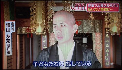500静岡朝日テレビの県内ニュース1808241