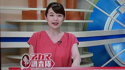 500静岡朝日テレビの県内ニュース1808246