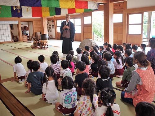 500保育園児による達磨大師【だるまだいし】のお参り1