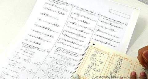 漢字検定2018b