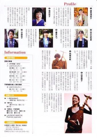 糸遊び002