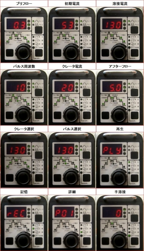 KIROKU21111z2.jpg