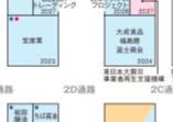 産業展マップ2