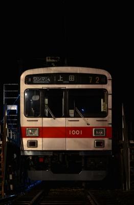 2018年5月2日 上田電鉄別所線 下之郷 1000系1001編成