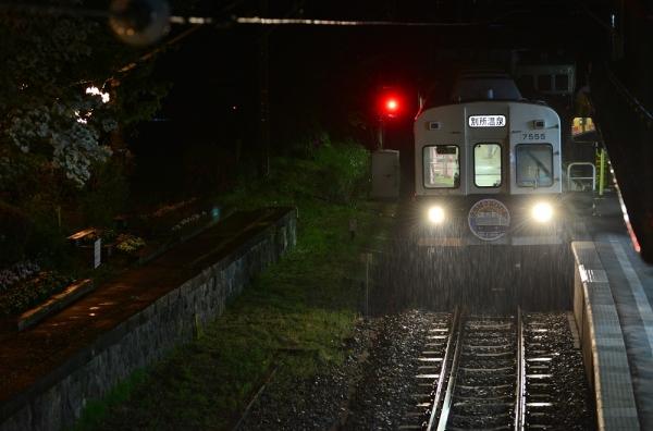 2018年5月2日 上田電鉄別所線 別所温泉 7200系7255編成