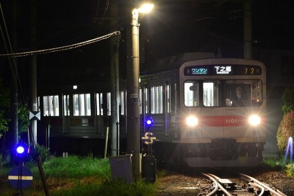 2018年5月10日 上田電鉄別所線 下之郷 1000系1001編成