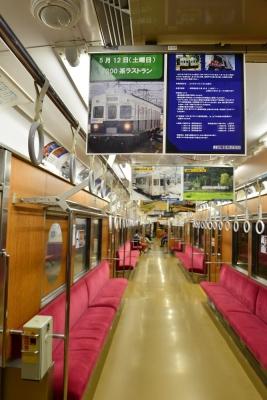 2018年5月10日 上田電鉄別所線 7200系7255編成