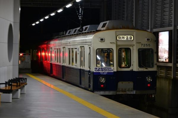 2018年5月10日 上田電鉄別所線 上田 7200系7255編成