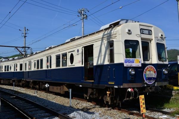 2018年5月11日 上田電鉄別所線 下之郷 7200系7255編成