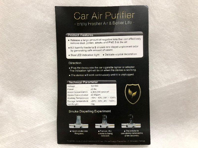 car_air_purifier_002.jpg