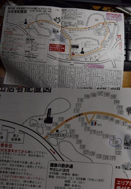 DSC_0116-20-10.jpg