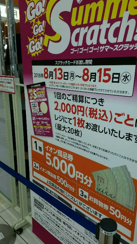 moblog_b6c94388.jpg