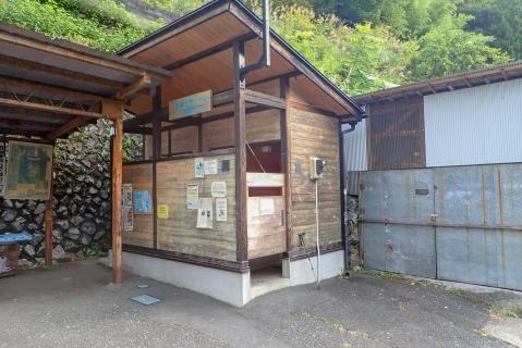 鷹ノ巣山2blog