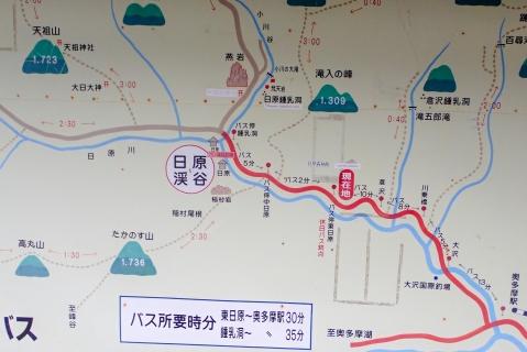 鷹ノ巣山3blog