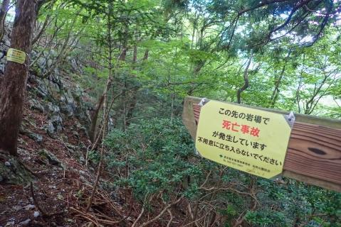 鷹ノ巣山10blog