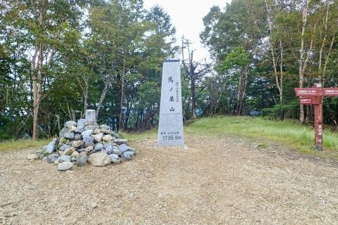 鷹ノ巣山16blog