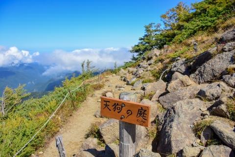 白馬岳2日目24blog