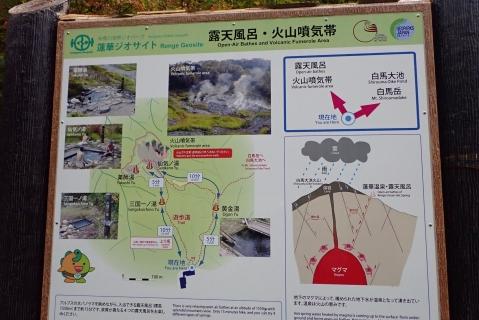 白馬岳2日目28blog