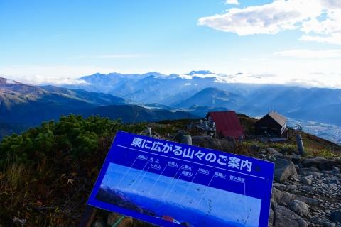 唐松岳9blog