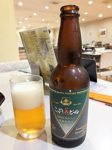7こぶし花ビール小瓶0920