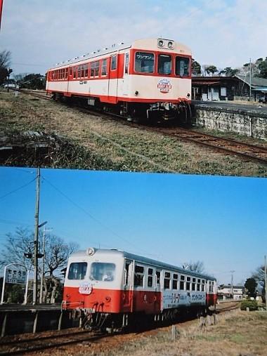 17鹿島鉄道壱1006
