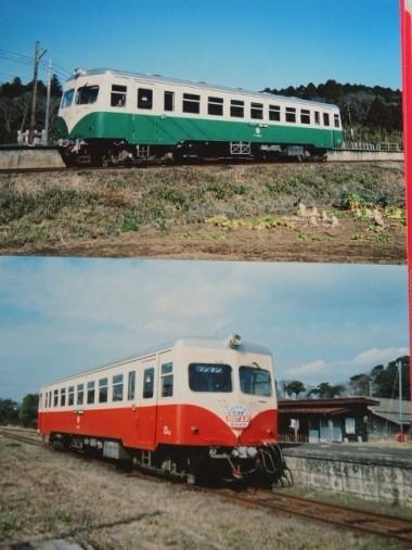 18鹿島鉄道弐1006