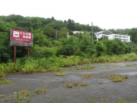 初代夕張駅跡