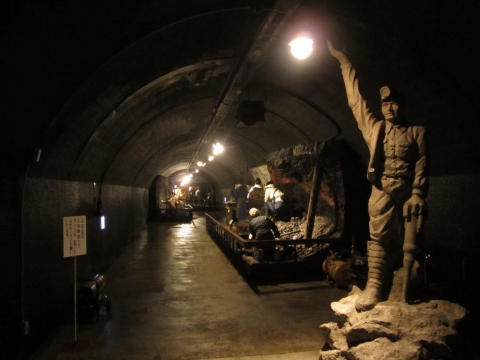 石炭博物館
