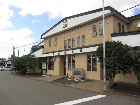 松前町役場(松前奉行所跡)