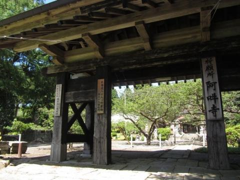 阿吽寺山門(旧堀上門)