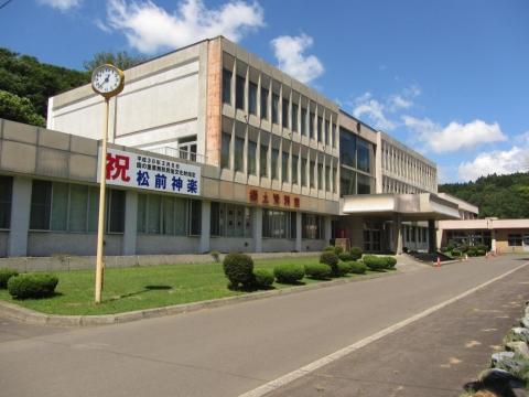 郷土資料館