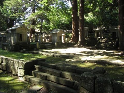 松前家墓所